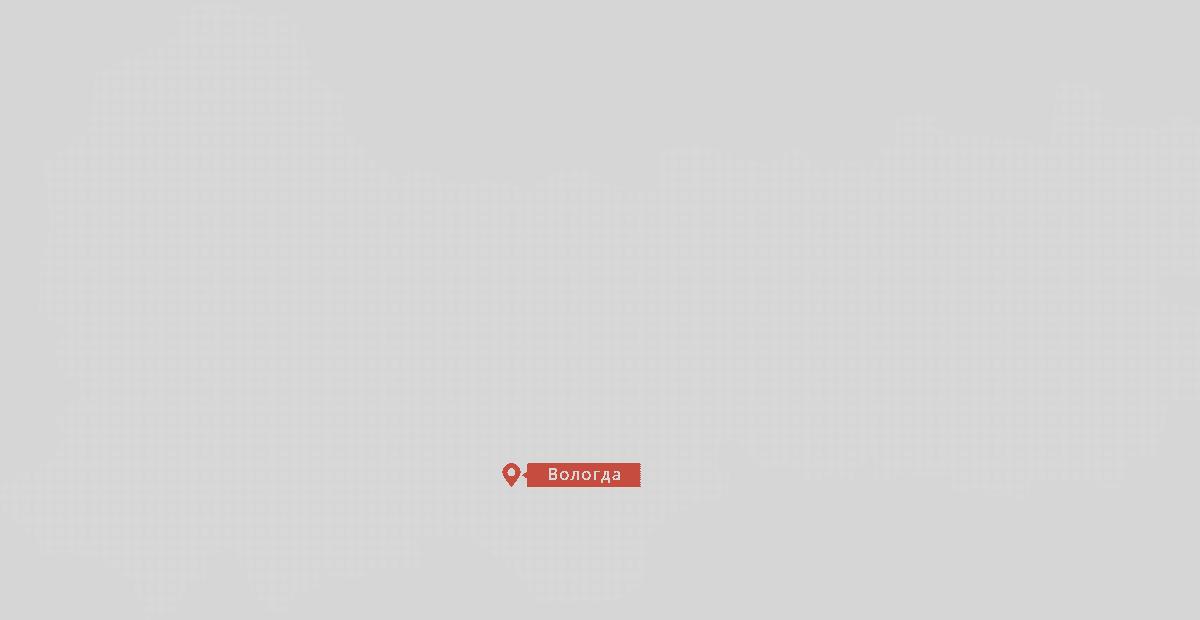 скупка праворульныъ автомобилей в Вологде и по всей Вологодской области